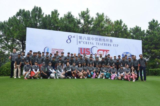 USGTF-2017第八届中国教练杯赛