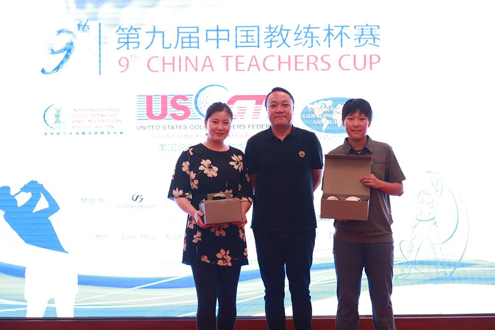 USGTF-2018第九届中国教练杯赛